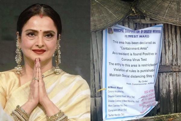 veteran actress rekha bungalow security guard found coronavirus positive