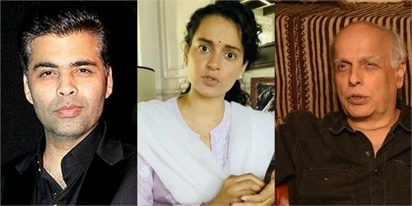 kangana said these 4 people not being summoned in sushant death case