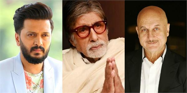 ritesh anupam and other stars wishing for amitabh to recover soon