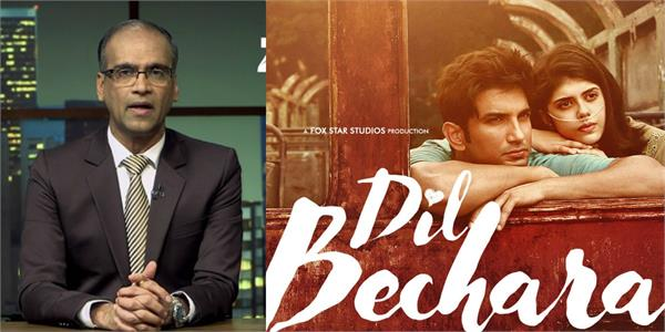film critic komal nahta called sushant dil bechara depressing got trolled