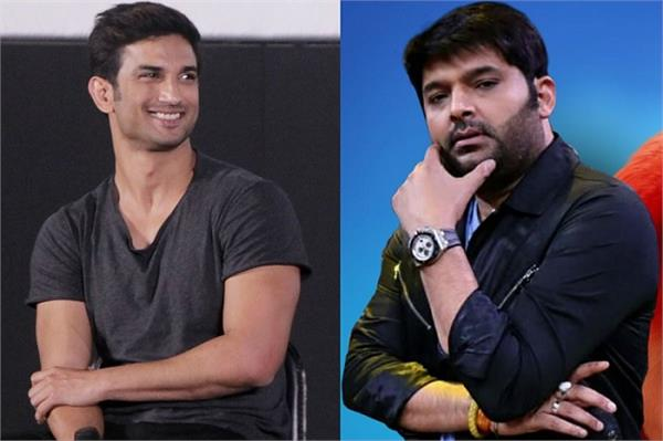 user abuses kapil sharma for keeping silence on sushant death comedian hit back