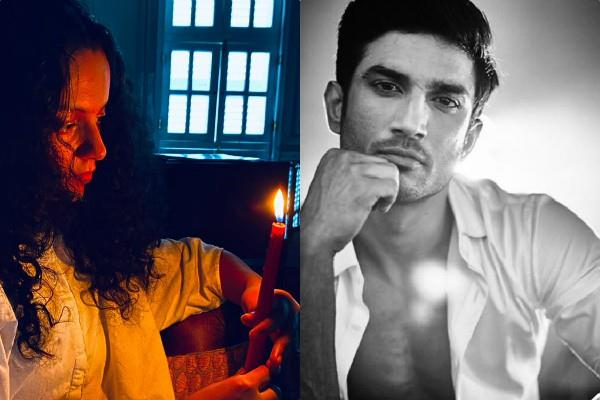 kangana shekhar and other stars joined online protest for sushant justice