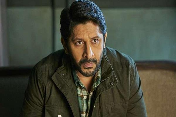 company responded to arshad warsi complaint of electricity bill