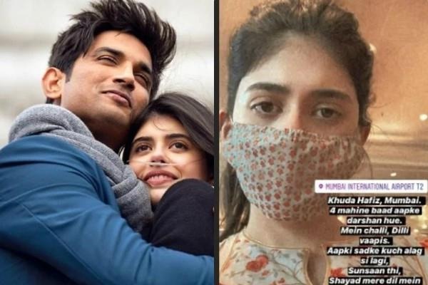 sushant dil bechara co star sanjana sanghi hinted to leave mumbai forever