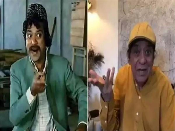 soorma bhopali aka jagdeep last video viral on internet
