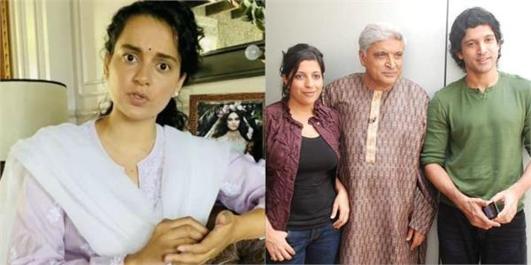 kangana ranaut team react on javed zoya and farhan akhtar interview