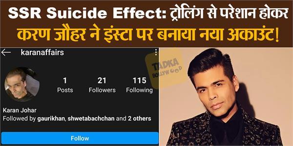 after trolling is karan johar make new instagram account