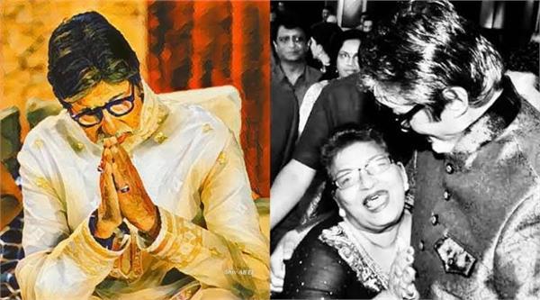 अमिताभ बच्चन ने सुनाया किस्सा-प्रेग्नेंसी में डांस करती सरोज खान के साथ हुआ कुछ ऐसा, डर गए थे बिग बी