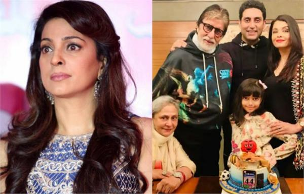 juhi chawla trolled for her tweet wishing speedy recovery to bachchan family