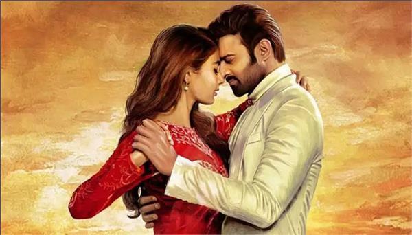 radhe shyam first look release prabhas and pooja hegde movie