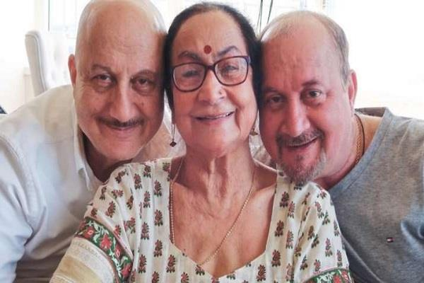 anupam kher mother dulari in isolation ward and brother family home quarantine