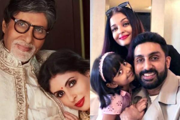 shweta emotional massage for family after bachchan got positive for coronavirus