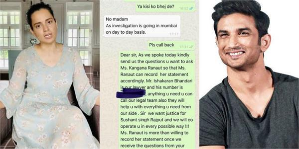 kangana receive no summon from police and rangoli share screenshot of chat