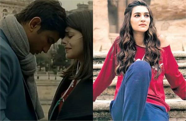 kriti sanon emotional reaction on late actor sushant dil bechara trailer