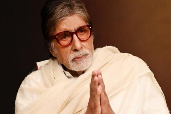 amitabh releases statement after corona positive and say thanks to doctors
