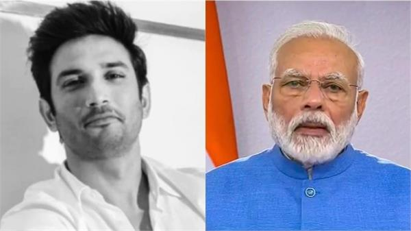 sushant fans appeal pm modi for cbi inquiry in actor suicide case