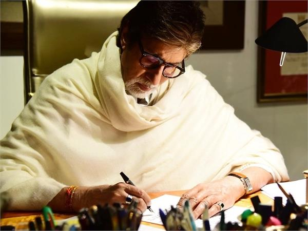 amitabh is keeping up with his routine in isolation ward during treatment