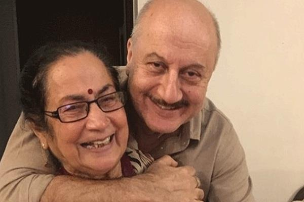 anupam kher mother discharged from hospital after recovering from corona