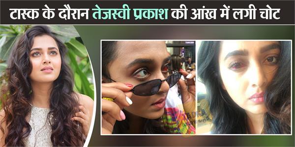 khatron ke khiladi 10 tejasswi prakash eye got injured during underwater stunts