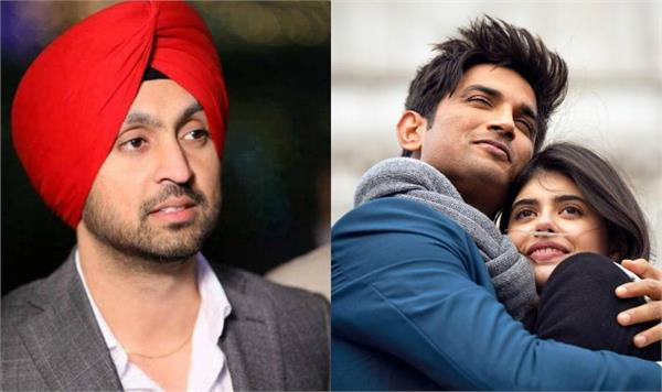 diljit dosanjh want sushant last film dil bechara should be release in theatres