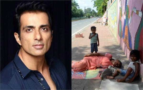 sonu sood provide shelter to homeless woman who forced to live footpath