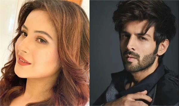 kartik aaryan hilarious comment on bigg boss 13 fame shehnaz gill post