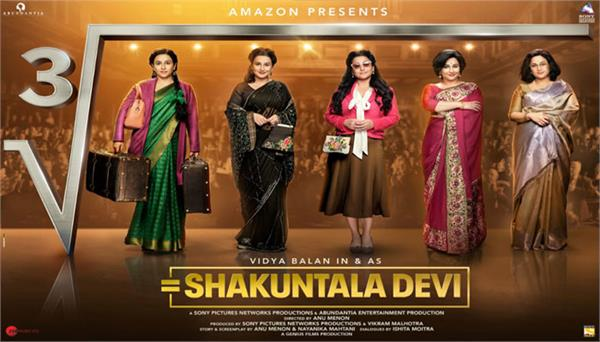 vidya balan films have crossed 100 on the box offfice
