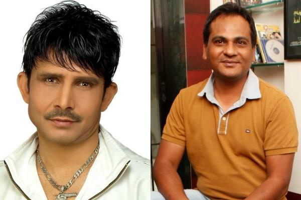 nawazuddin brother shamas siddiqui demanded krk arrest on social media