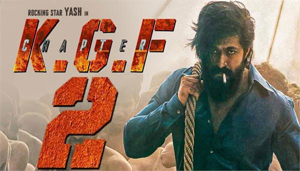 kgf 2 movie fans make a trailer