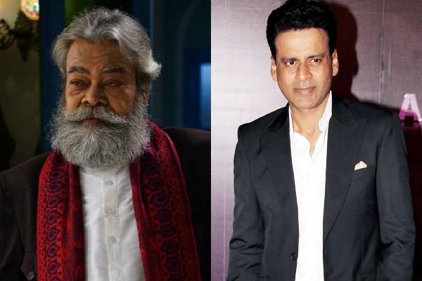 manoj bajpayee gave financial help to anupam who was battling in icu