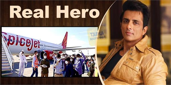 sonu sood bring back students from kyrgyzstan to their country