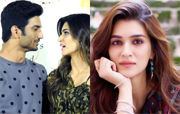 kriti sanon share motivational quote after sushant singh rajput suicide