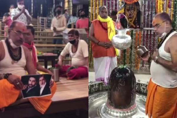 special prayer for good health of amitabh abhishek bachchan at ujjain temple