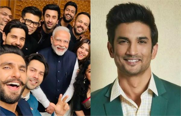 roopa ganguly said why sushant was not invite in celebs meetings with pm modi