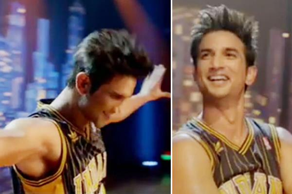 sushant singh rajput dil bechara title track teaser out