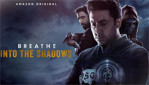 breathe only indian digital series starring two big bollywood stars