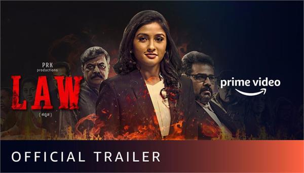 kannada legal drama film law trailer full of suspense