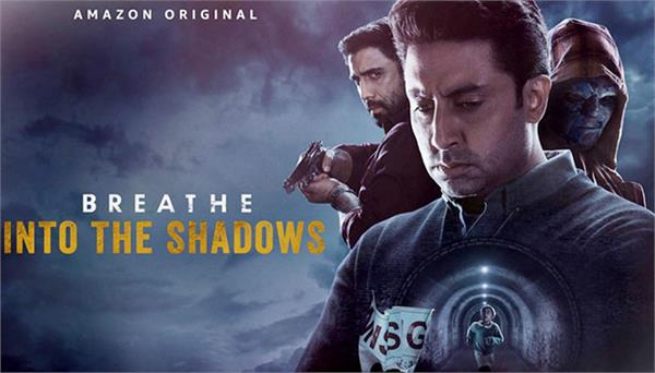 abhishek bachchan first web series breathe into the shadows trailer released