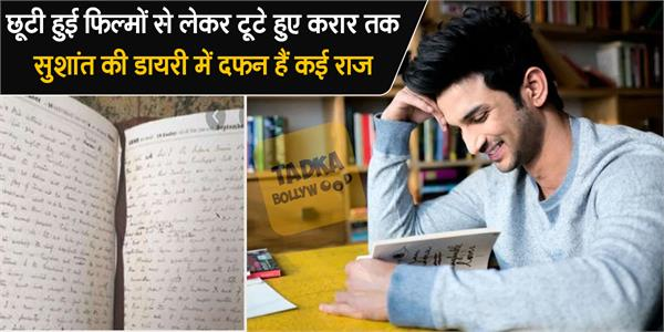 is sushant reveal his state of mind in personal diary