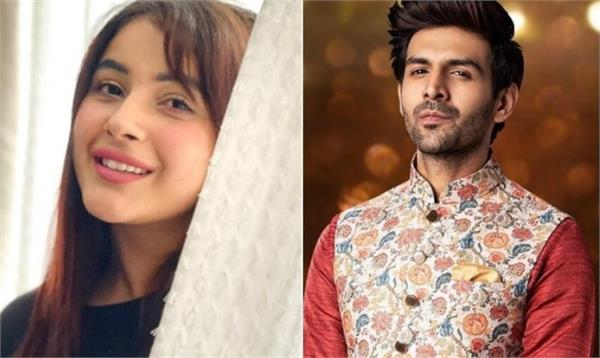 kartik aaryan ask why his name was trending fans reply shehnaz is the reason