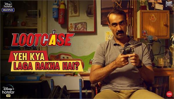 fox star hindi share dialogue promo lootcase