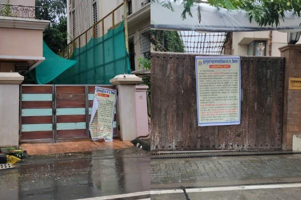 bmc sealed amitabh bachchan and anupam kher residence