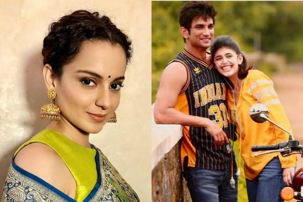 kangana ranaut angry on sushant singh rajput co actress sanjana sanghi