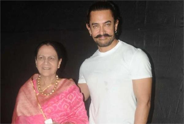 aamir khan mother covid 19 test negative actor thanks fans