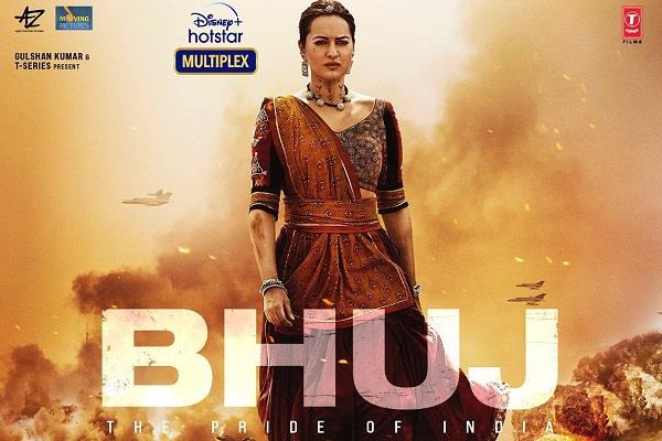 sonakshi sinha first look released from  bhuj the pride of india