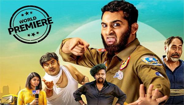 makers released french biryani poster film to be full of comedy