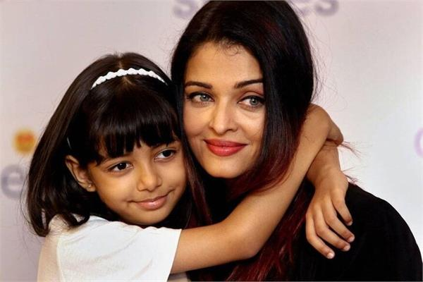 aishwarya and daughter aaradhya bachchan discharged from nanavati hospital