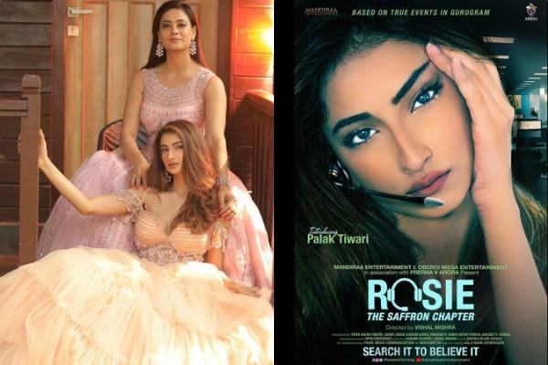 actress shweta tiwari s daughter palak tiwari will make her bollywood debut