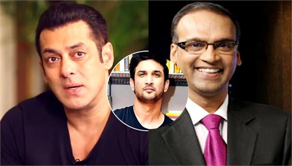 film trade expert komal nahata says salman khan name in sushant suicide baseless