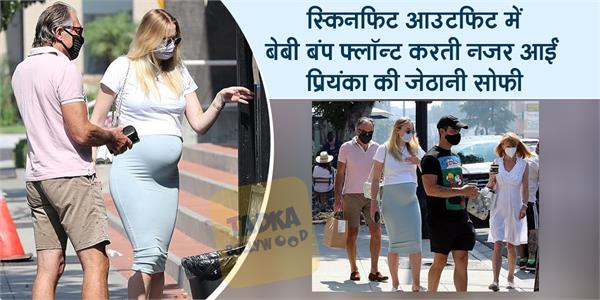 sophie turner lunch date with hubby joe jonas and her friends